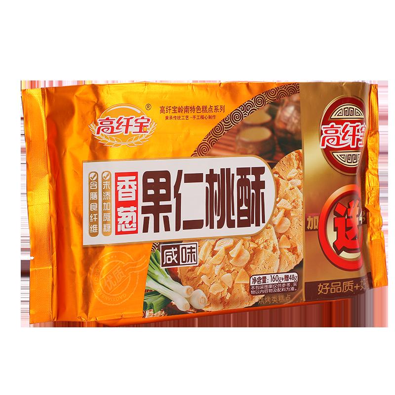 高纤宝——木糖醇香葱咸味果仁桃酥208g