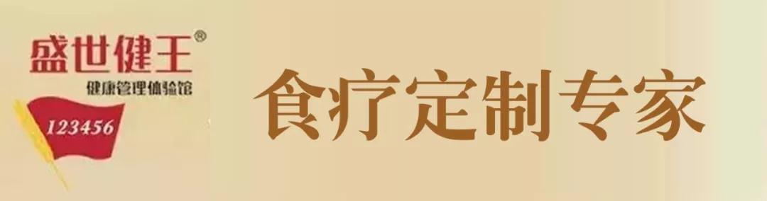 盛世健王2019新春送温暖公益活动——关爱健康.温暖同行