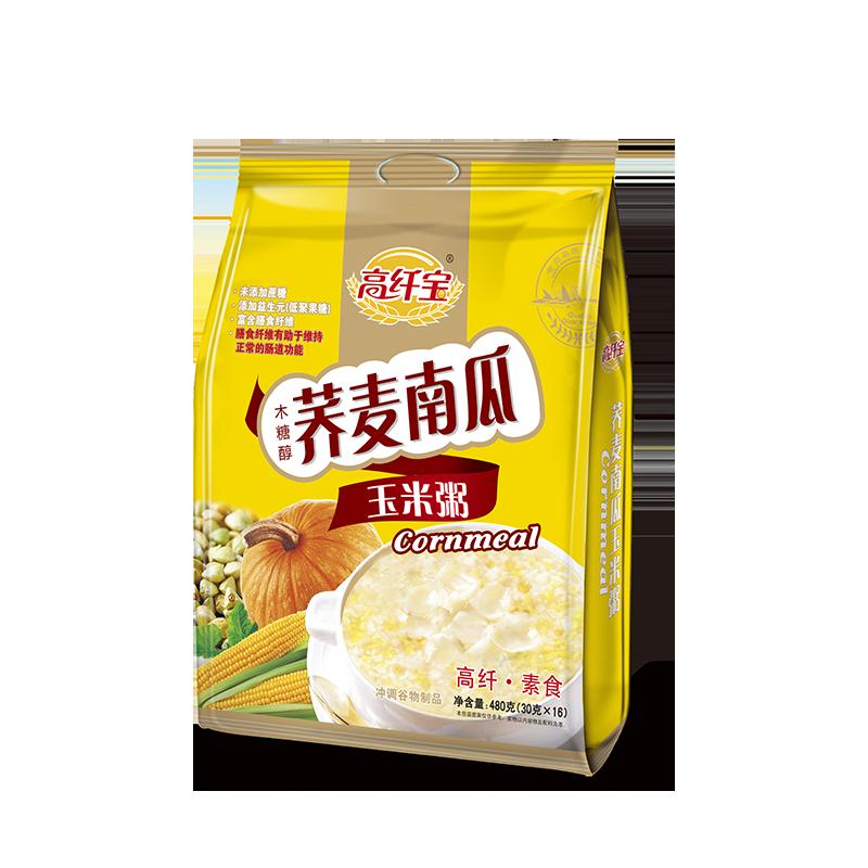 高纤宝——荞麦南瓜玉米粥