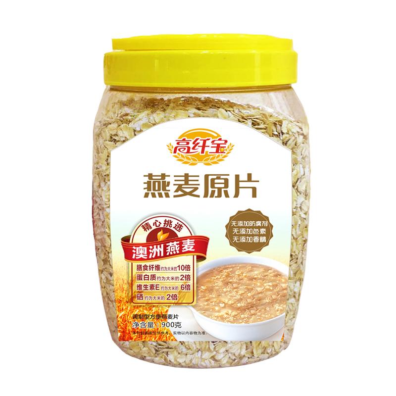 高纤宝澳洲进口燕麦原片900g
