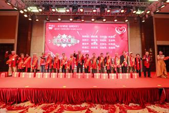盛世健王2020迎新年送溫暖公益活動
